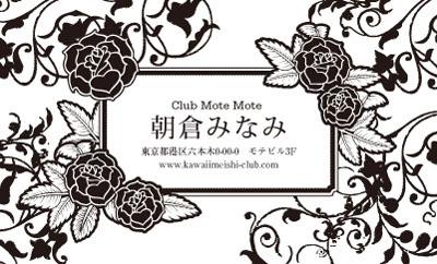 花とツタモノトーン・黒
