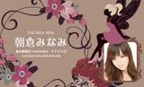 花と黒い妖精・ベージュ(写真あり)