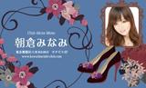 花と黒いハイヒール・ブルー(写真あり)