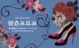 花と黒いハイヒール・ブルー