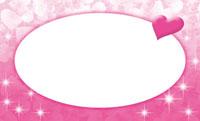 キラキラageネーム・ピンク(写真あり) 裏面