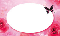 花と蝶・ピンク 裏面