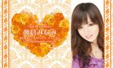 花&ハート・オレンジ(写真あり)