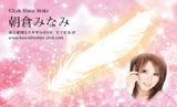 羽と星・ピンク(写真あり)