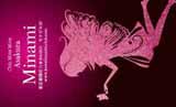 シルエットフェアリー・ピンク