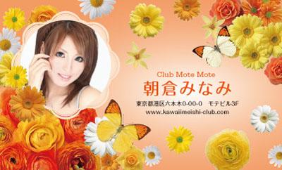 花いっぱい・オレンジ(写真あり)