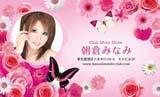 花いっぱい・ピンク(写真あり)