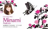 花と蝶シルエット・ピンク(写真あり)