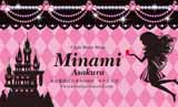 キラキラフェアリーテイル・妖精ピンク
