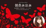 草花と蝶・黒(写真あり)