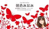 草花と蝶・赤 (写真あり)