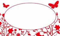 草花と蝶・赤 裏面
