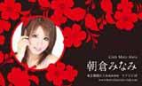 和の花もよう・黒と赤(写真あり)