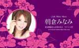 和の花もよう・紫とピンク(写真あり)