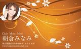 曲線と花・オレンジ(写真あり)