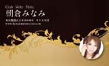 金の波・ブラック(写真あり)