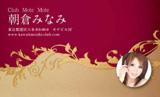 金の波・ワインレッド(写真あり)