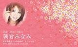 桜きもの柄・ピンク(写真あり)