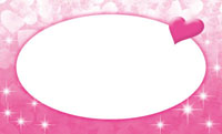 キラキラageネーム・ピンク 裏面