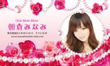 花とパール・ピンク(写真あり)