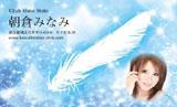 羽と星・ブルー(写真あり)