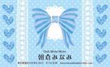 水彩リボン&ハート・ブルー