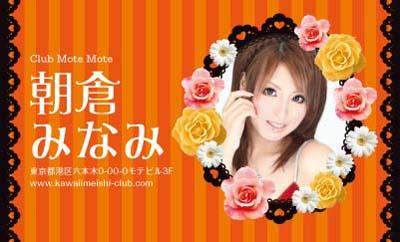 花とストライプ・オレンジ(写真あり)