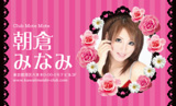 花とストライプ・ピンク(写真あり)