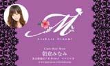 花とイニシャル・紫(写真あり)