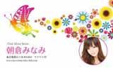 アゲハ花を連れて・白(写真あり)