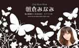 草花と蝶・白(写真あり)
