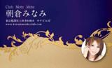 金の波・ブルー(写真あり)
