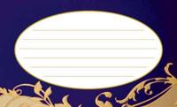 金の波・ブルー 裏面