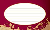 金の波・ワインレッド(写真あり) 裏面