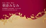 金の波・ワインレッド