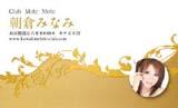 金の波・ホワイト(写真あり)