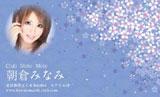 桜きもの柄・ブルー(写真あり)