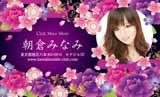 華やか牡丹・紫(写真あり)