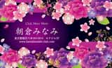 華やか牡丹・紫